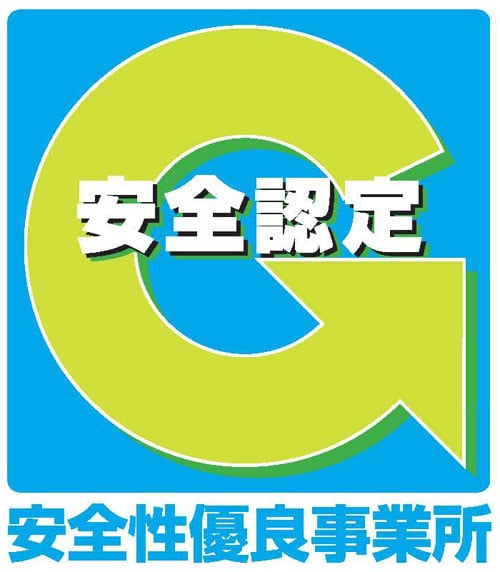 http://www.asahi1500.co.jp/files/libs/135/20170912165422431.jpg